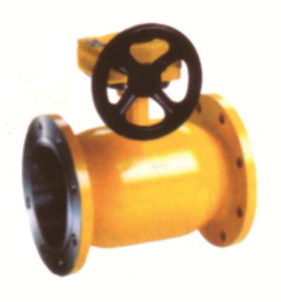 法兰水平齿轮传动式焊接球阀