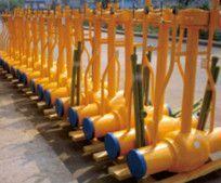 埋地式全焊接球阀系列